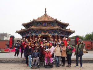 จีน 10